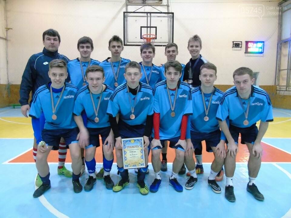 В Лозовой провели турнир по футзалу памяти Виталия Семененко, фото-2