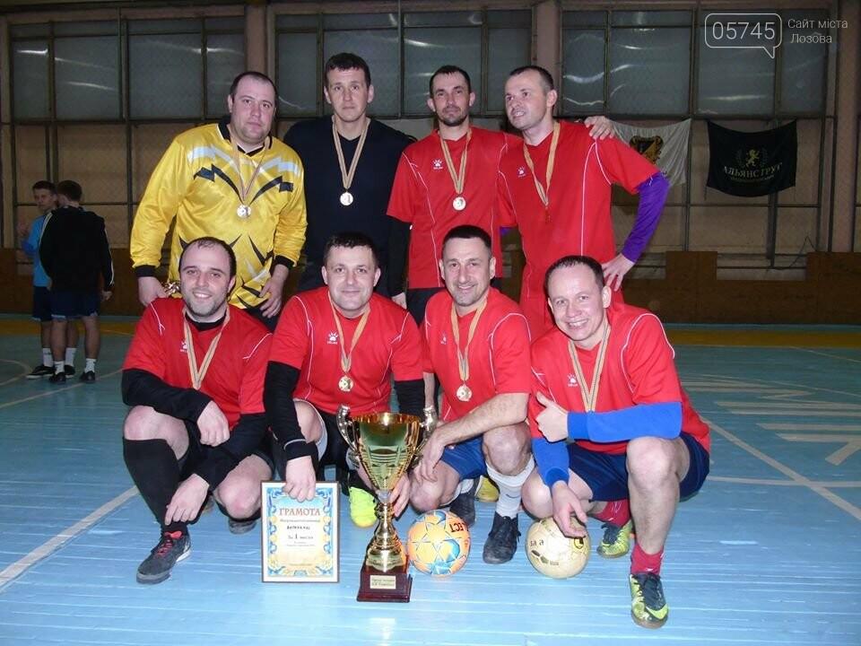 В Лозовой провели турнир по футзалу памяти Виталия Семененко, фото-3