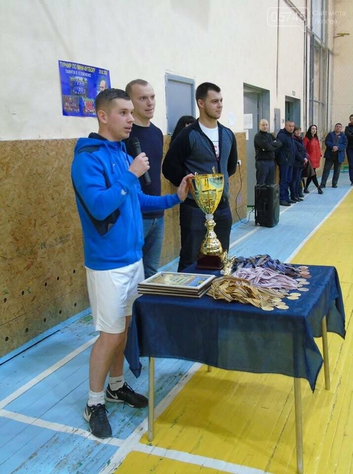 В Лозовой провели турнир по футзалу памяти Виталия Семененко, фото-4