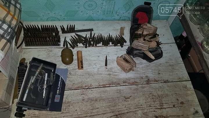 В Лозовой задержали торговца оружием, фото-2