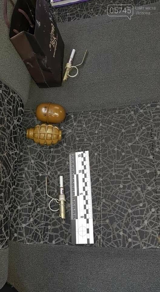 В Лозовой задержали торговца оружием, фото-3