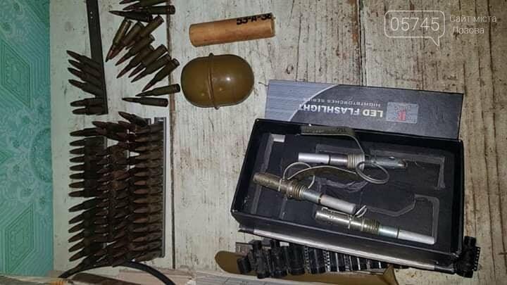 В Лозовой задержали торговца оружием, фото-5