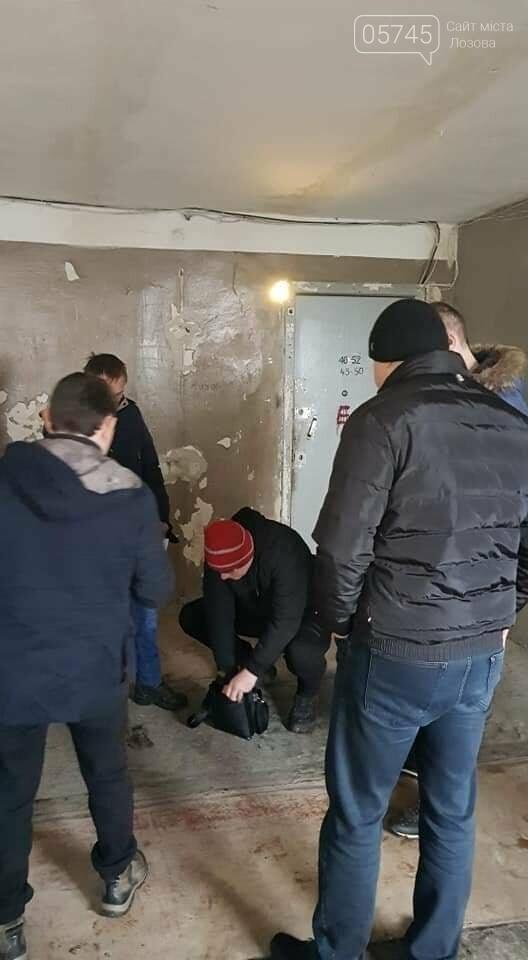 В Лозовой задержали торговца оружием, фото-7