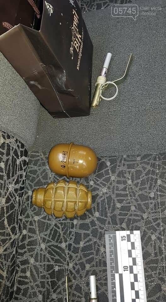 В Лозовой задержали торговца оружием, фото-1
