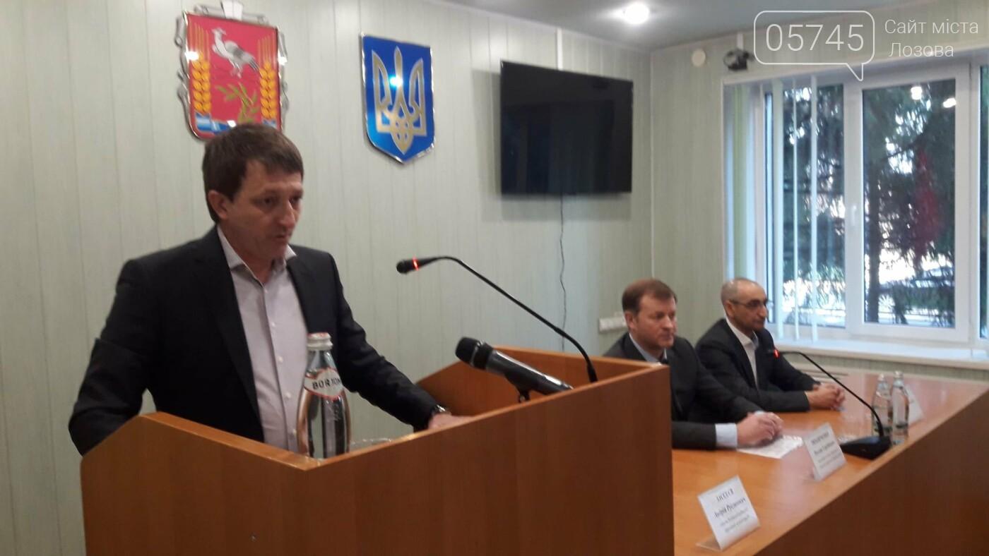 Что пообещал сделать новый глава Лозовской РГА Андрей Засеев, фото-1
