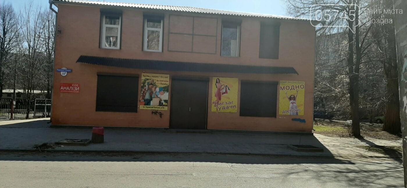 Карантин в Лозовой: как живет город во время ограничений, фото-12