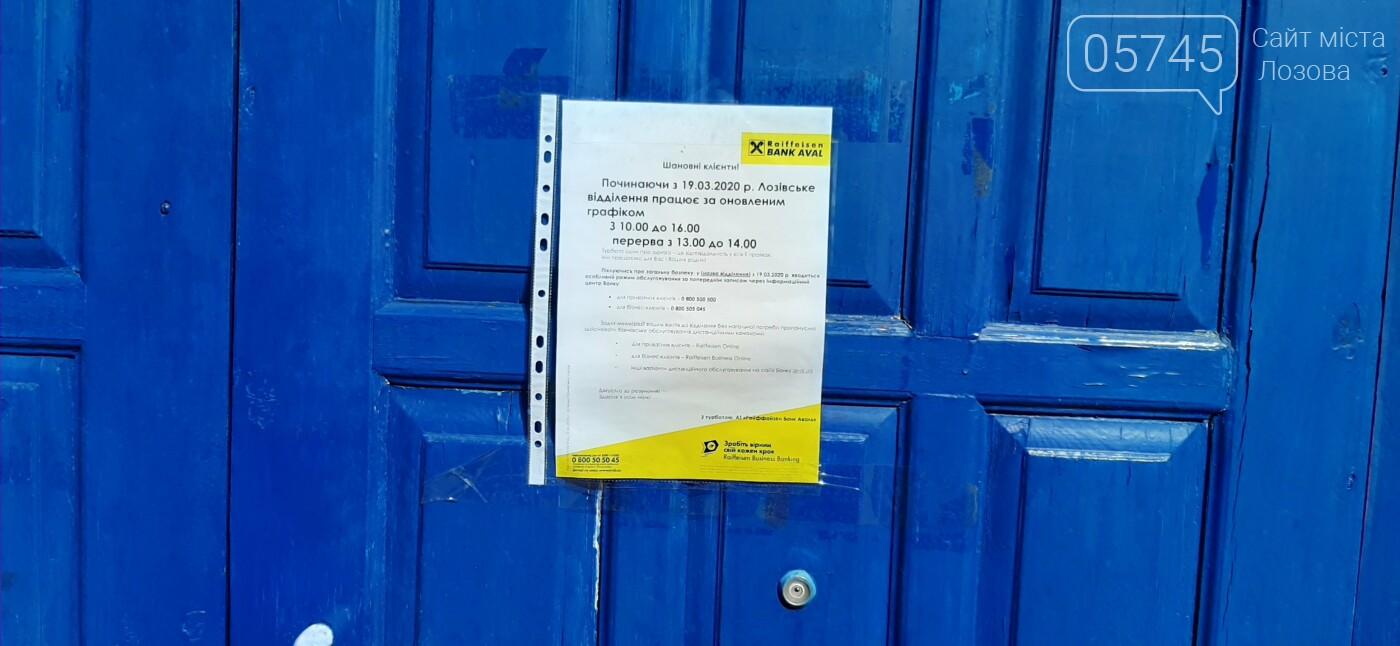 Карантин в Лозовой: как живет город во время ограничений, фото-7