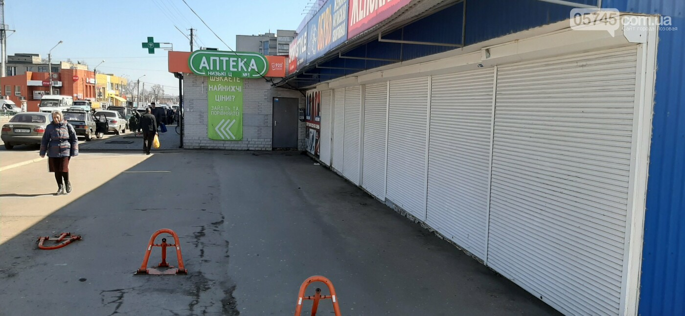 Карантин в Лозовой: как живет город во время ограничений, фото-13