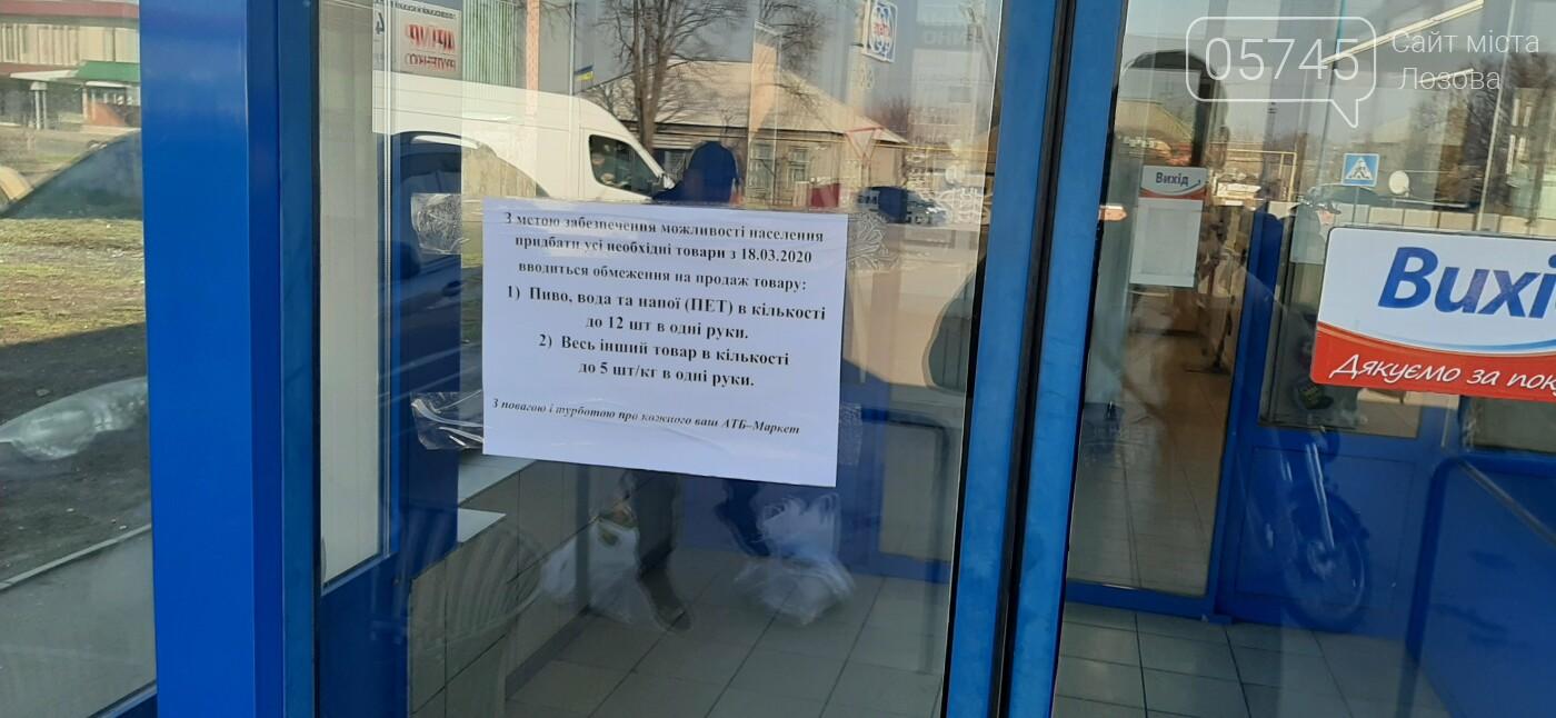 Карантин в Лозовой: как живет город во время ограничений, фото-1