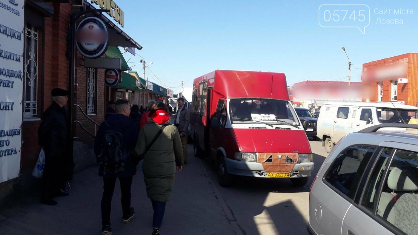 Карантин в Лозовой: как живет город во время ограничений, фото-9