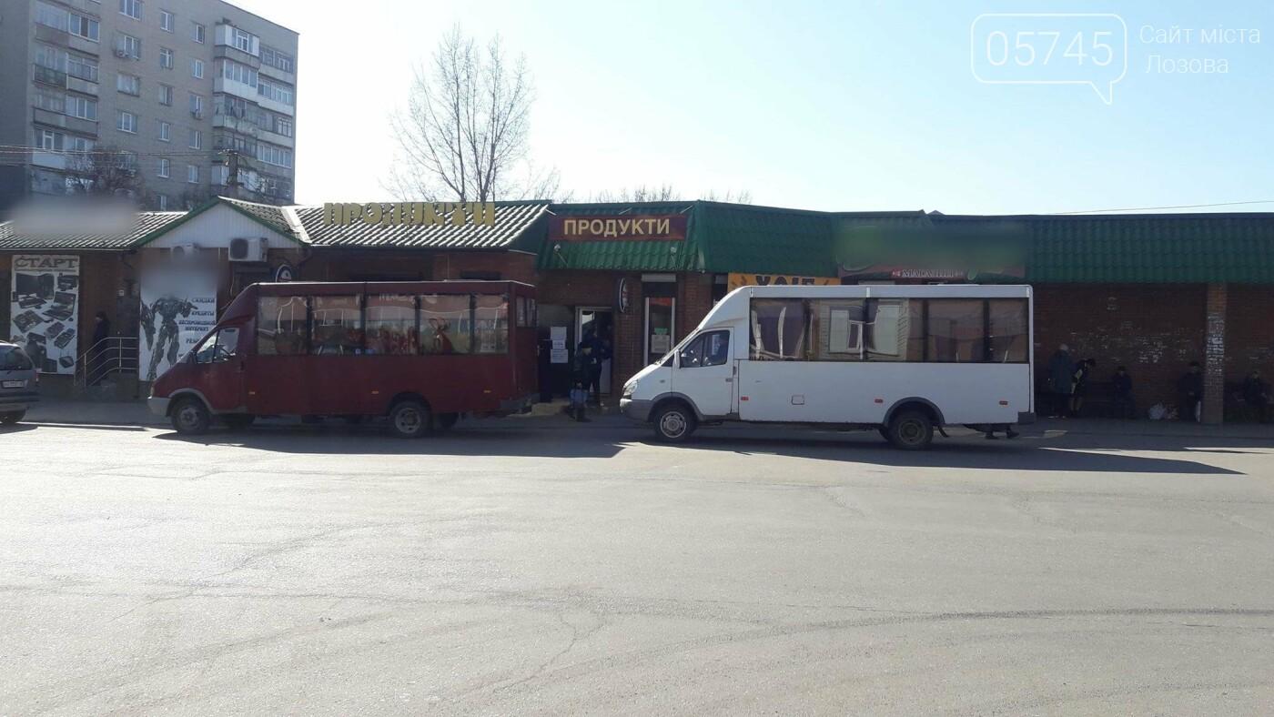 Карантин в Лозовой: как живет город во время ограничений, фото-10
