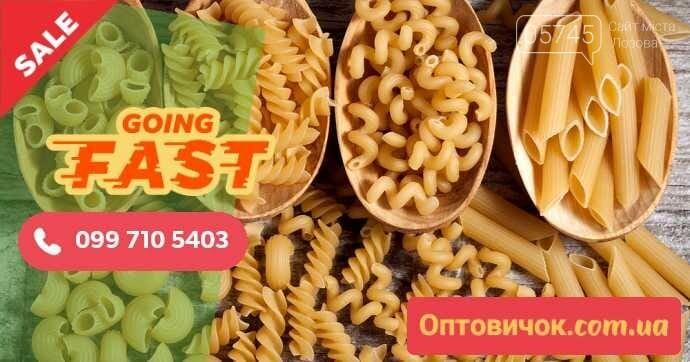Доставка еды на дом: где заказать продукты в Лозовой, фото-21