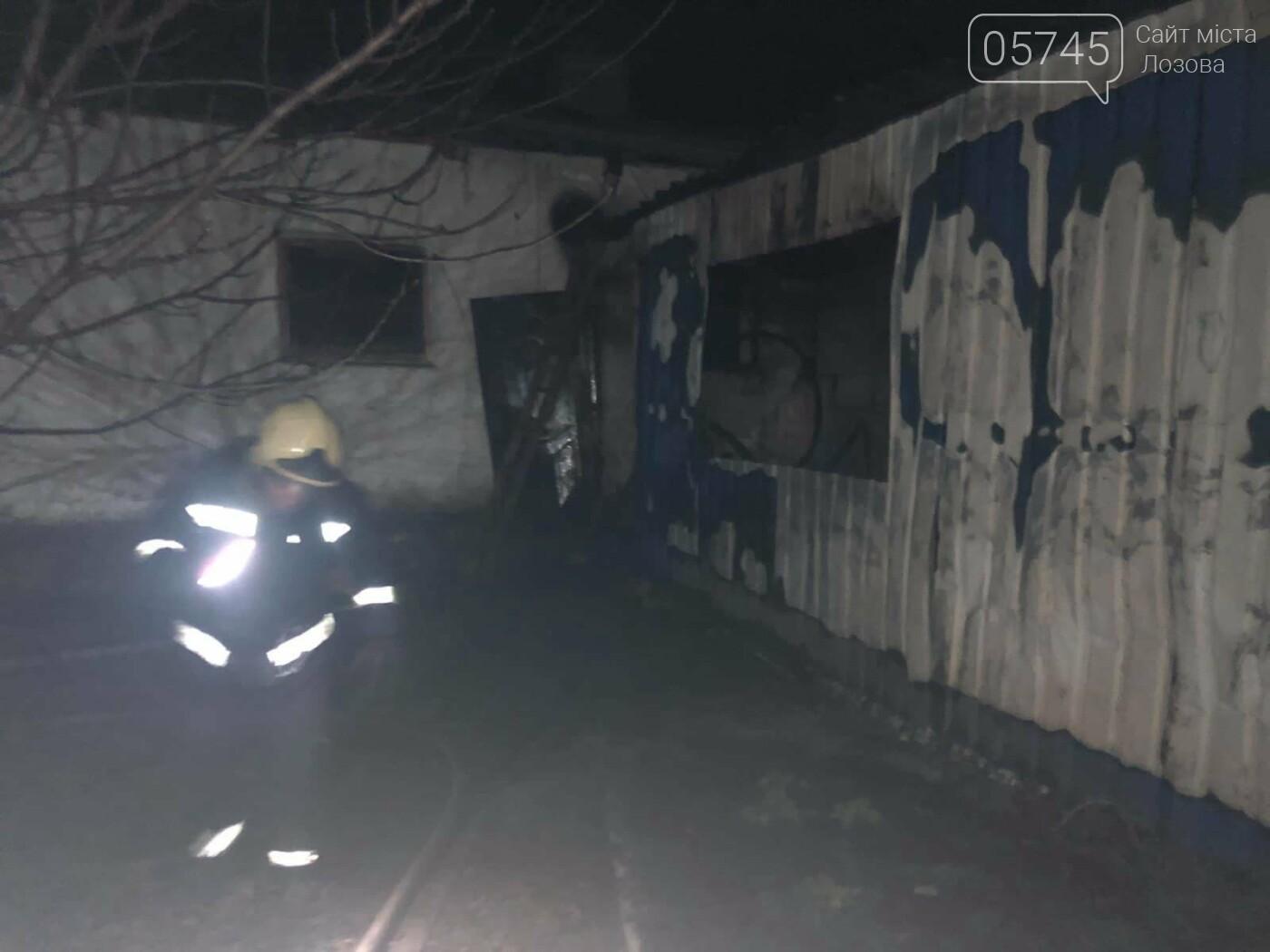 На Лозовщине горел склад фермерского хозяйства: от гибели спасли 150 коров, фото-10