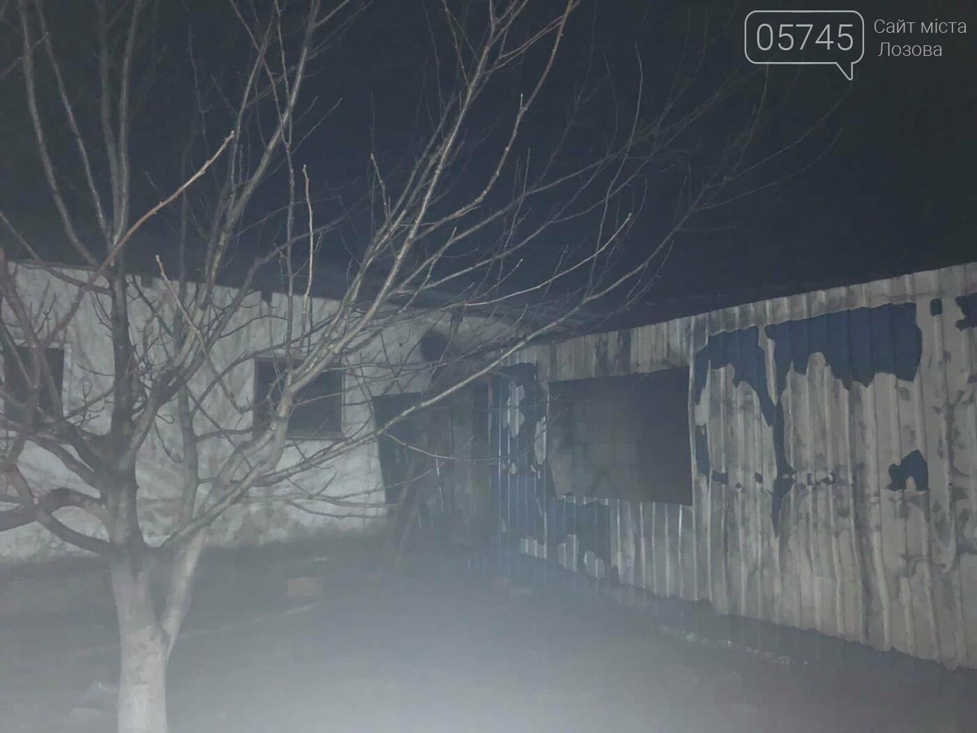 На Лозовщине горел склад фермерского хозяйства: от гибели спасли 150 коров, фото-4