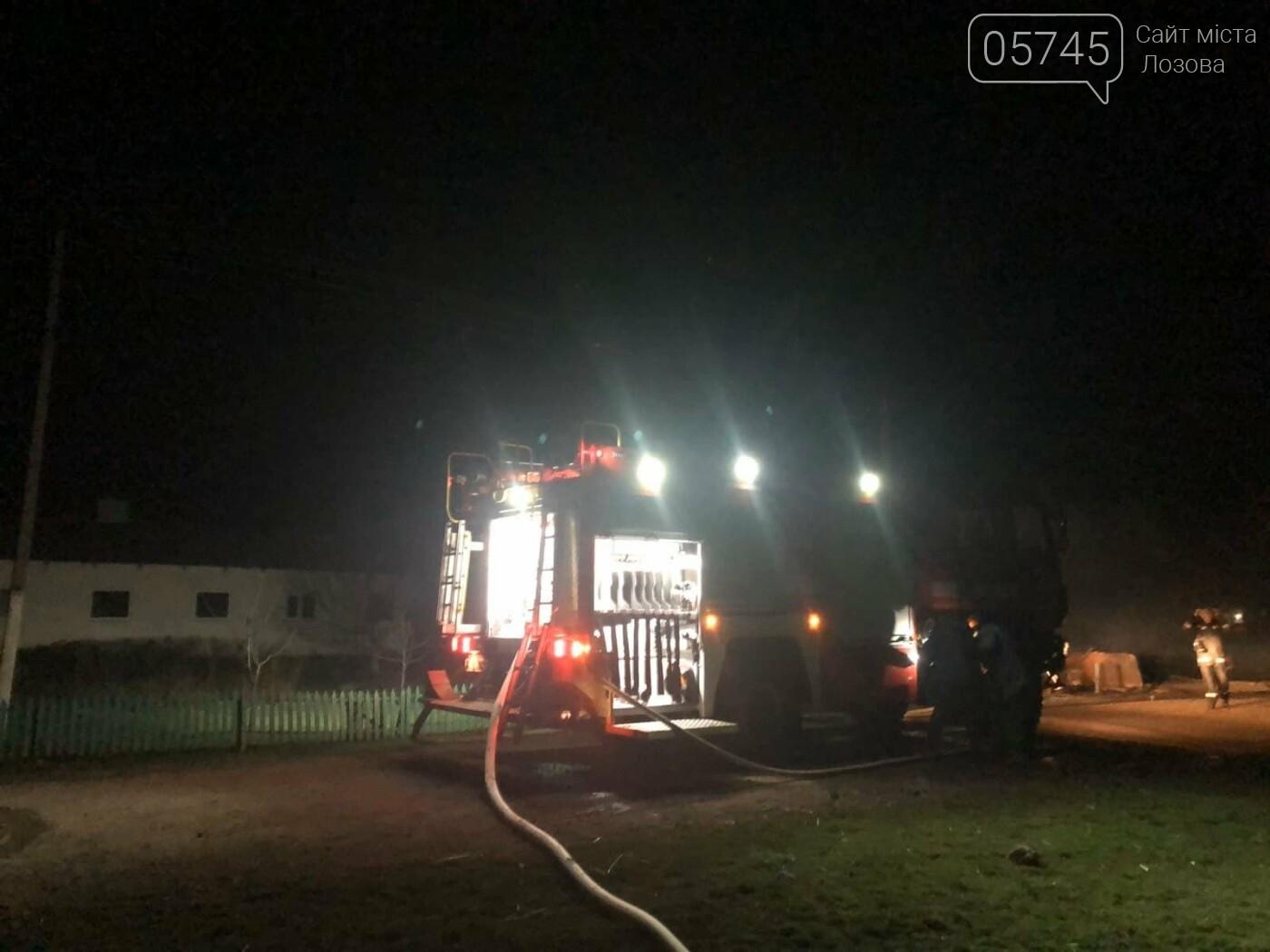 На Лозовщине горел склад фермерского хозяйства: от гибели спасли 150 коров, фото-2
