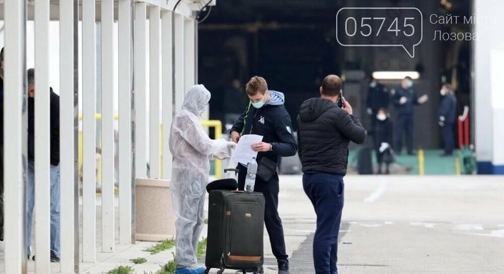 Лозовчане за границей о всемирной пандемии: как проходит карантин в Европе и США, фото-4