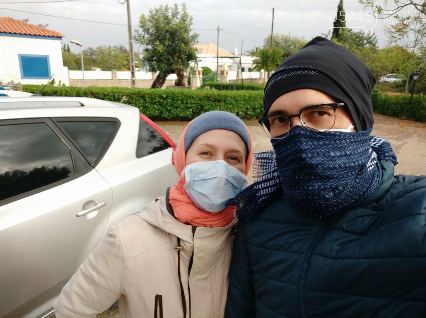Лозовчане за границей о всемирной пандемии: как проходит карантин в Европе и США, фото-11