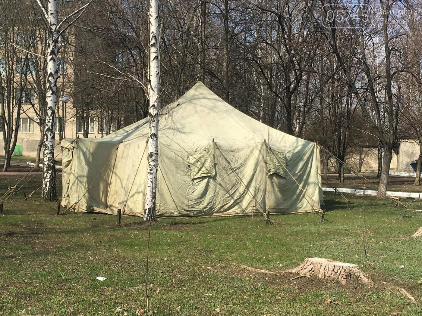В Лозовой установили палатку для приема людей с коронавирусом, фото-3