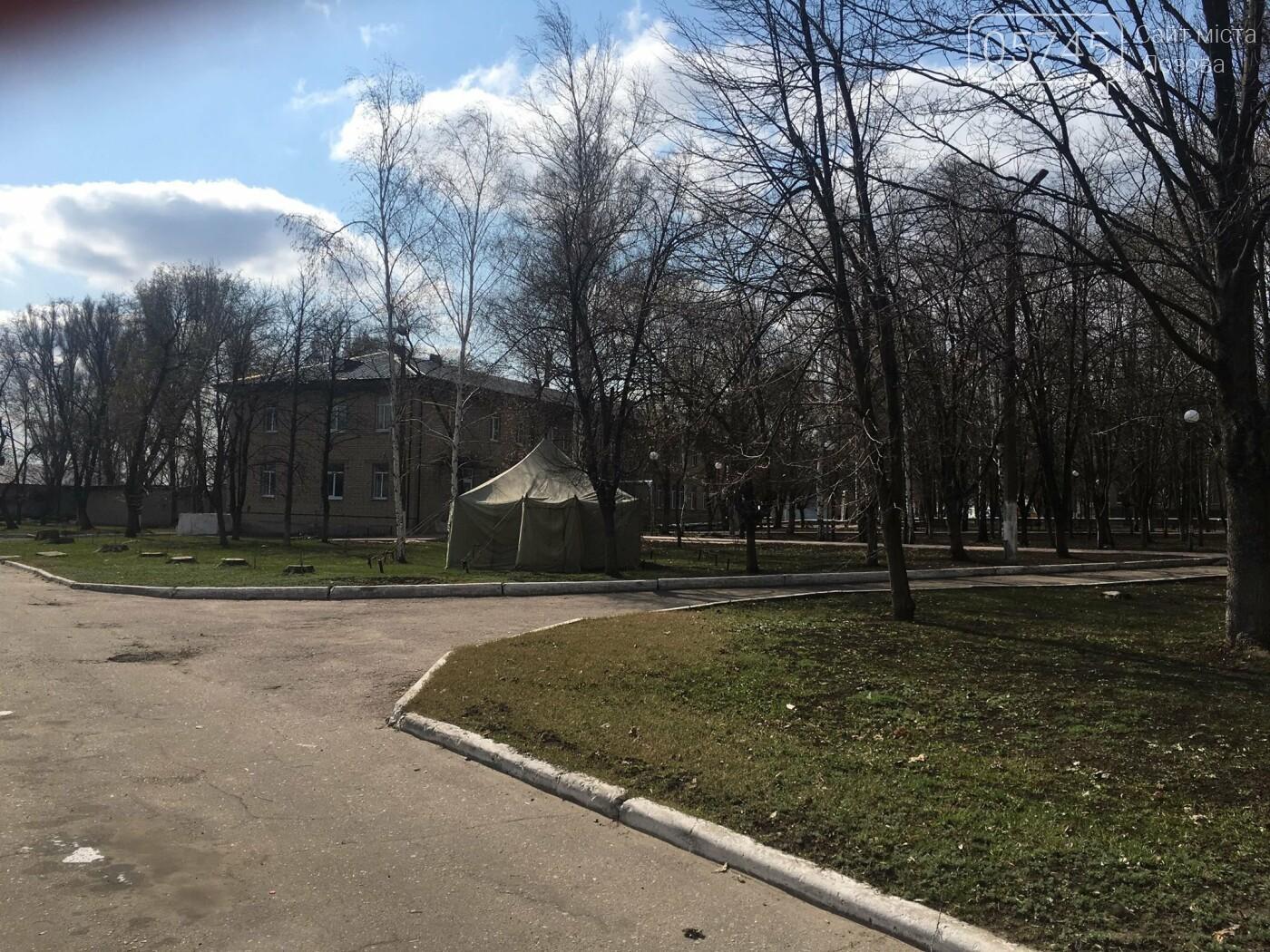 В Лозовой установили палатку для приема людей с коронавирусом, фото-4