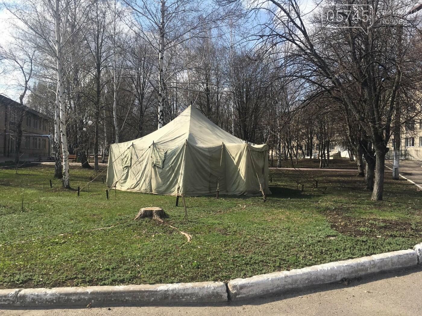 В Лозовой установили палатку для приема людей с коронавирусом, фото-2