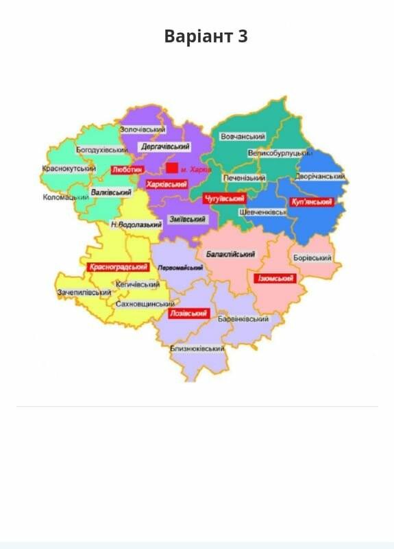 Децентрализация: Лозовая может стать центром субрегиона в 2 вариантах из 3 , фото-2