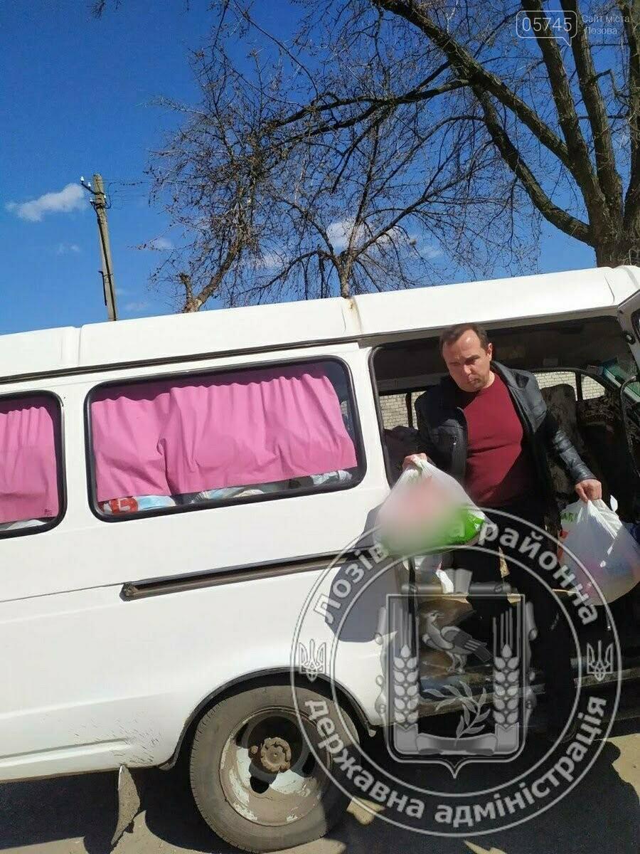 Помощь во время карантина: пожилым жителям Лозовского района раздали продукты, фото-1