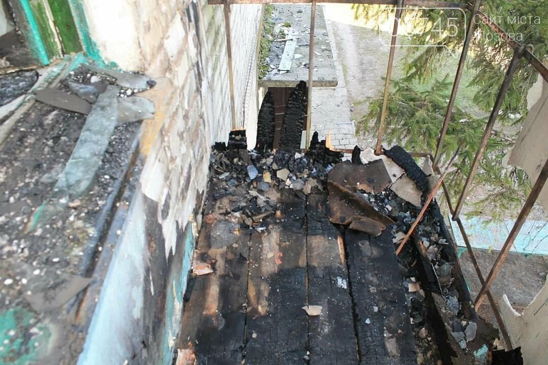 На Лозовщине в Орельке горело 2 балкона, фото-1