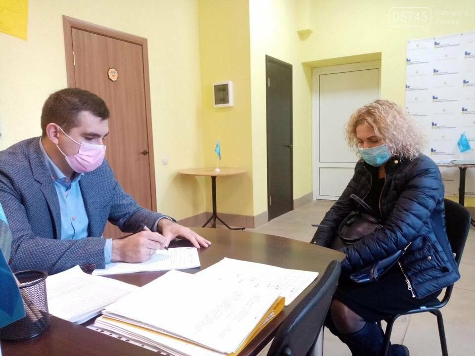 Юридические консультации во время карантина: бесплатная помощь для лозовчан, фото-2