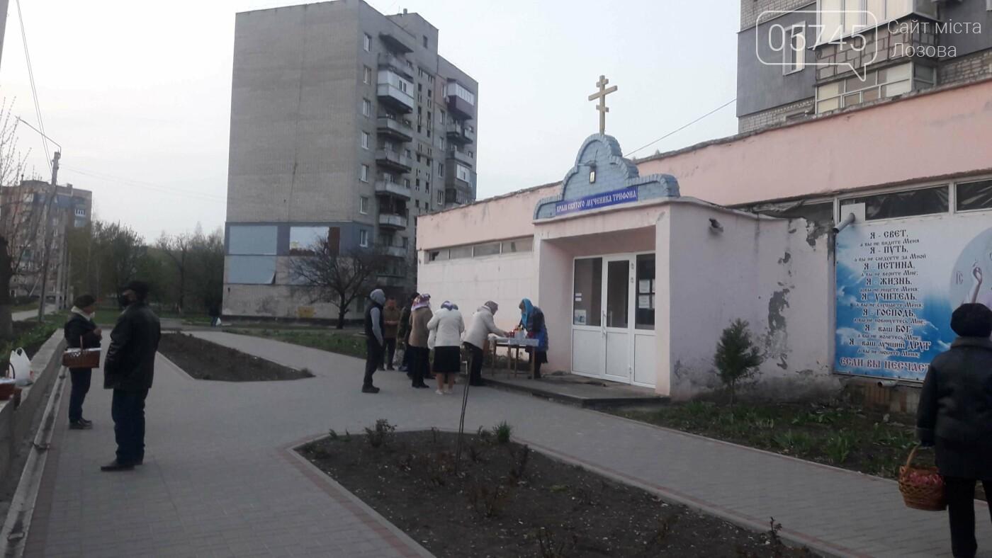 Пасха в карантин: как прошел праздник в Лозовой (ФОТО), фото-7
