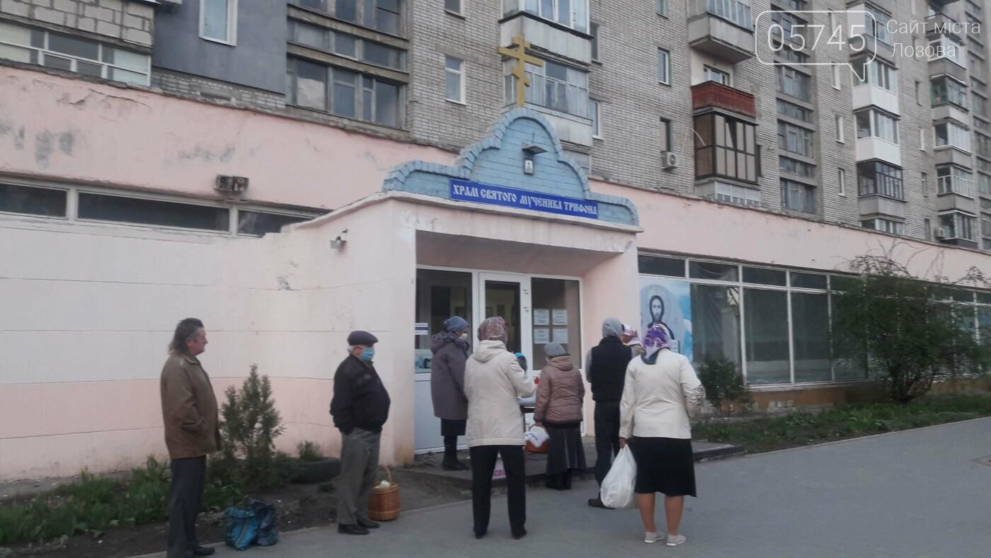 Пасха в карантин: как прошел праздник в Лозовой (ФОТО), фото-9