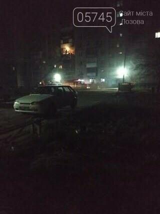 В Лозовой в пасхальную ночь горел балкон, фото-1