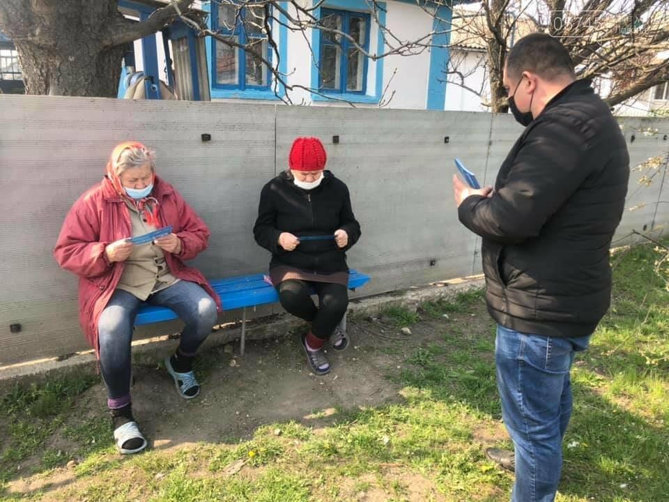 Юридические консультации во время карантина: бесплатная помощь для лозовчан, фото-7