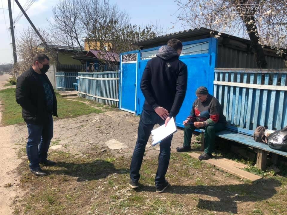 Юридические консультации во время карантина: бесплатная помощь для лозовчан, фото-9