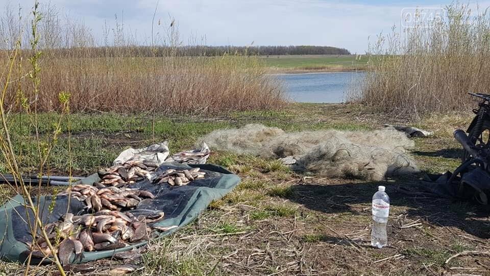Опасные хитрости: браконьеры на Лозовщине ставят сети на рыбу и ежи для прокола колес, фото-3