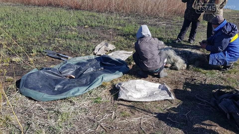 Опасные хитрости: браконьеры на Лозовщине ставят сети на рыбу и ежи для прокола колес, фото-5