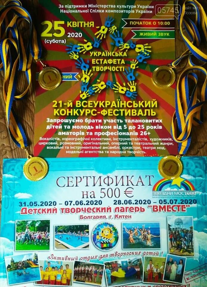 Победное танго: педагоги музшколы Лозовщины получили 1 премию творческого конкурса (ВИДЕО), фото-6