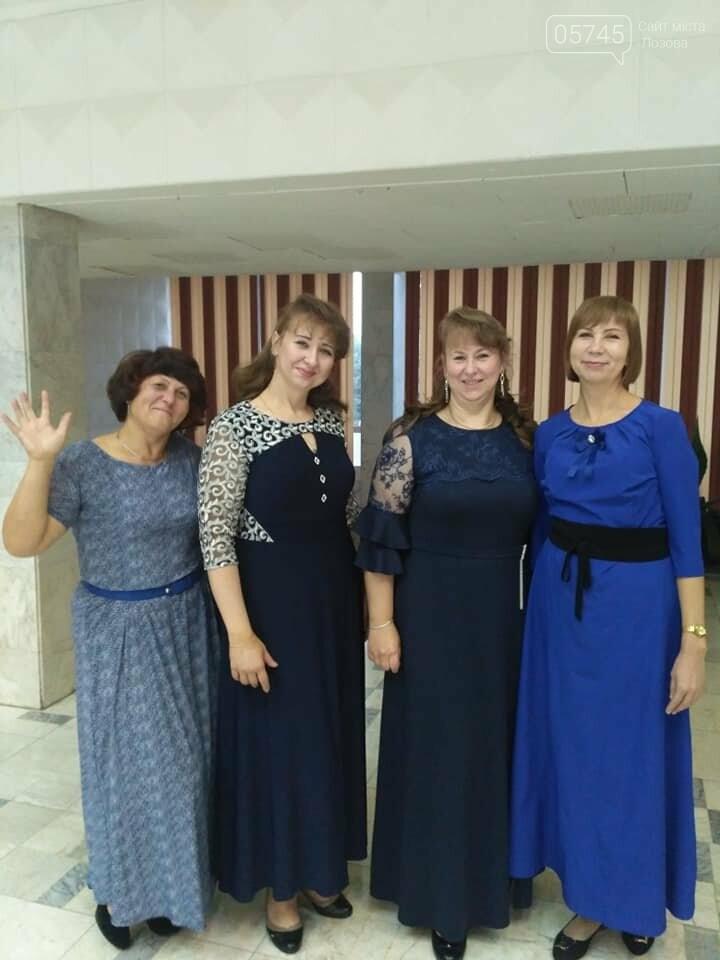Победное танго: педагоги музшколы Лозовщины получили 1 премию творческого конкурса (ВИДЕО), фото-1