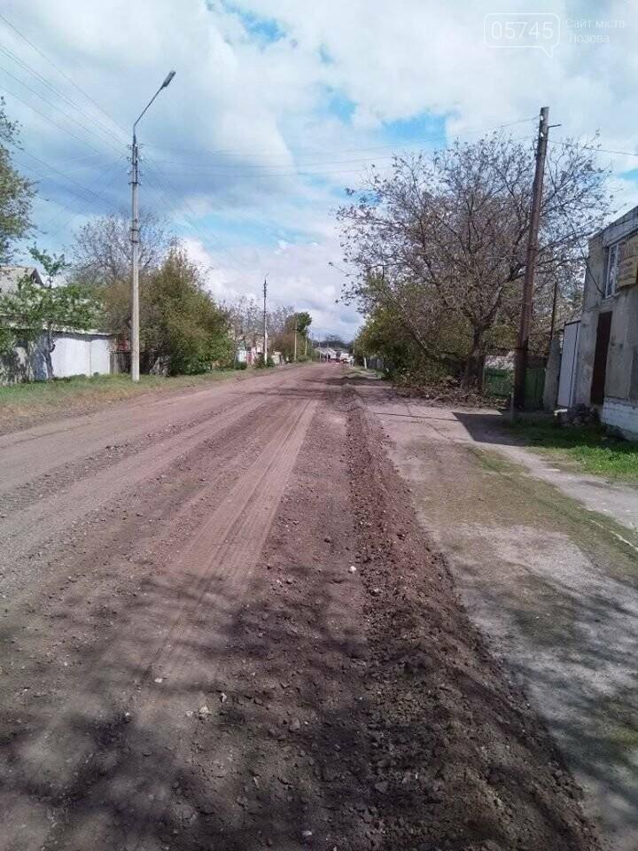 Миллионные капремонты: какие улицы отремонтируют в Лозовой, фото-20