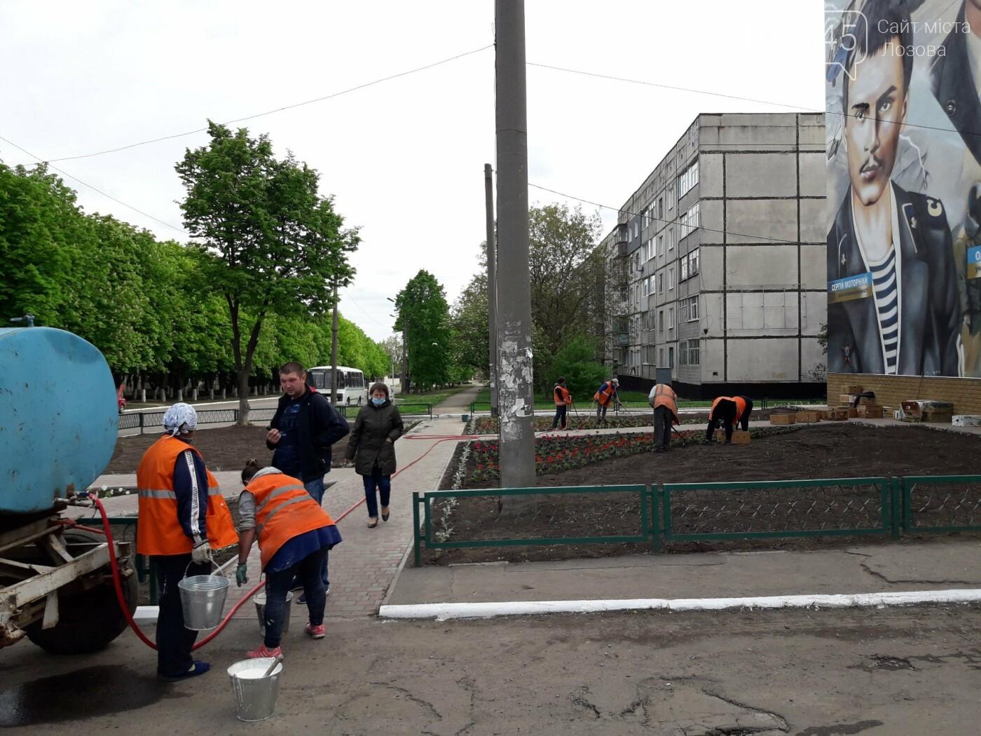 Цветы для громады: на Лозовщине посадят 20 тысяч саженцев, фото-1