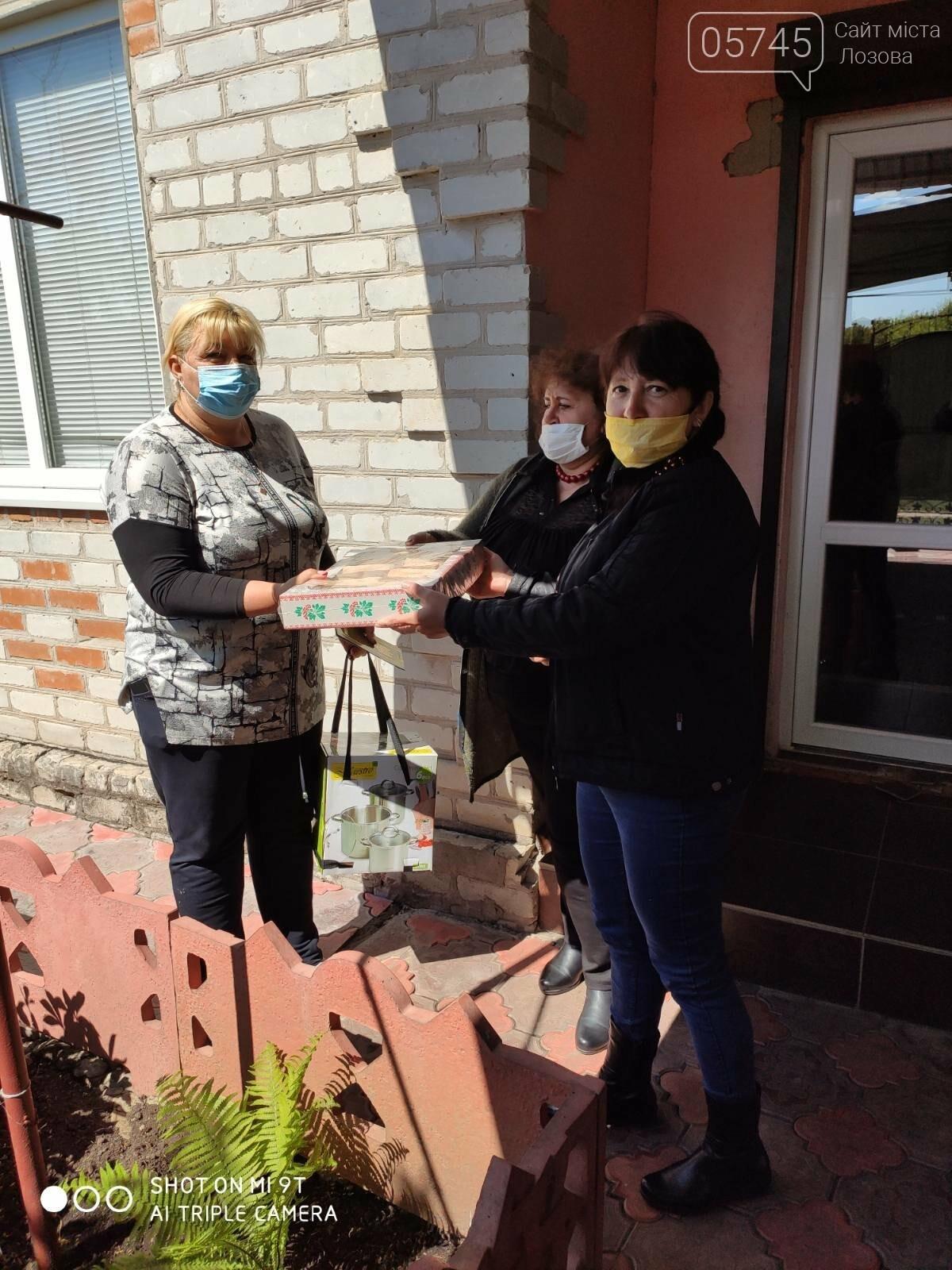 Приемные семьи Лозовщины получили подарки ко Дню семьи, фото-15