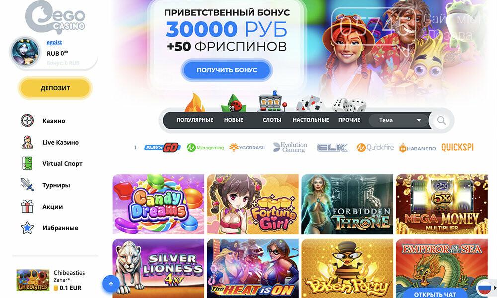 Онлайн-казино или оффлайн точки?, фото-1