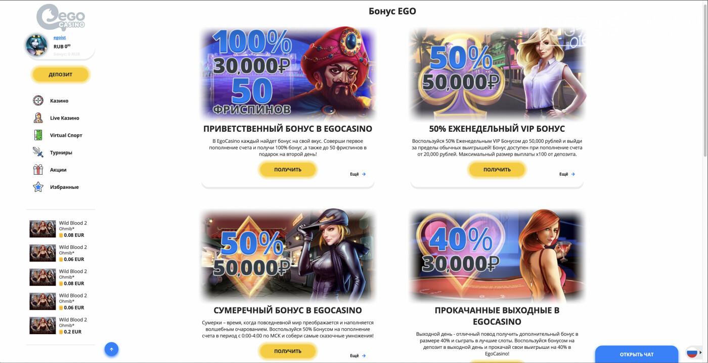 Онлайн-казино или оффлайн точки?, фото-4