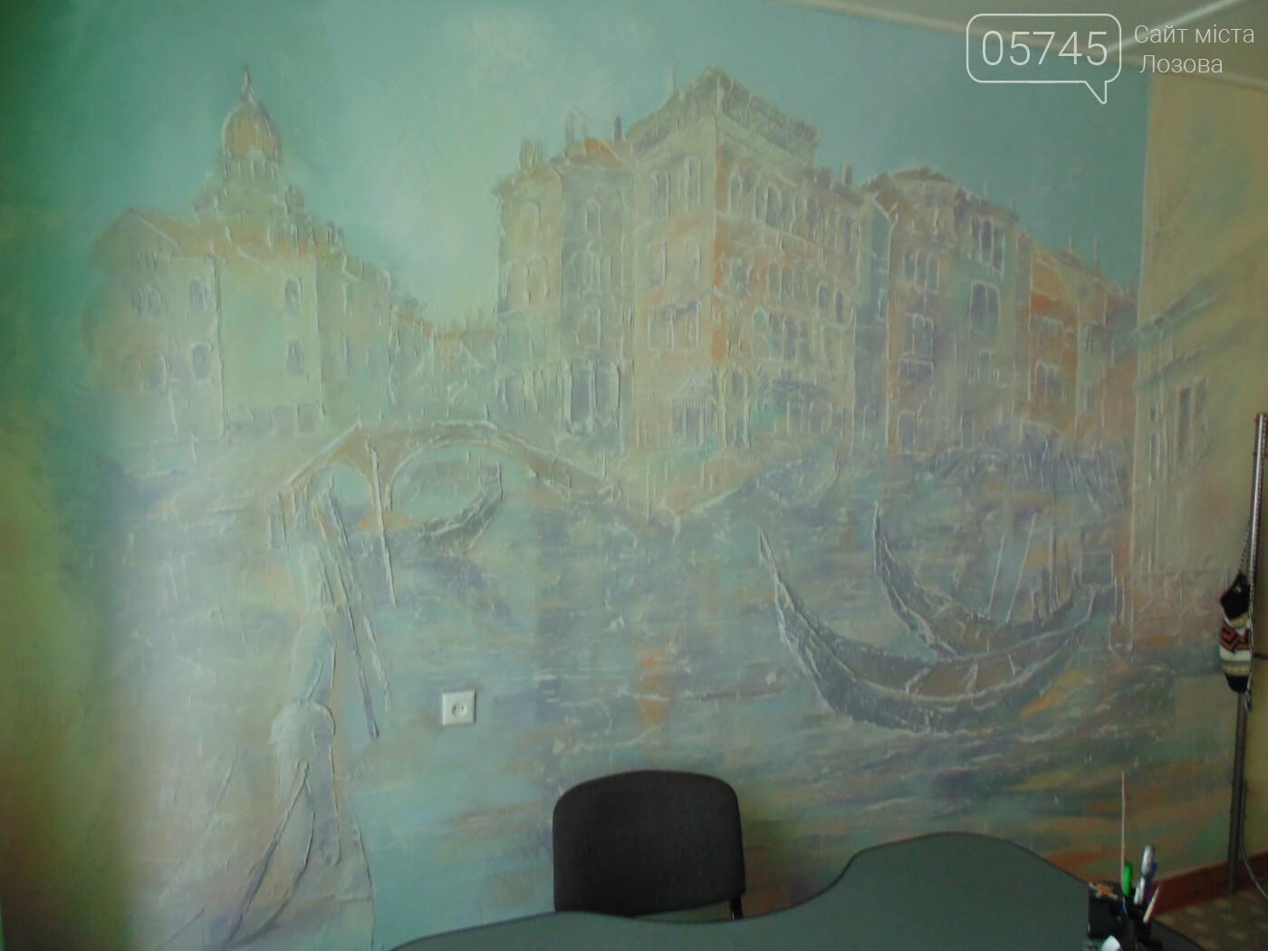 Раскраска в 2 метра и Венеция в кабинете: диковинки Лозовского дома творчества (ФОТО), фото-5