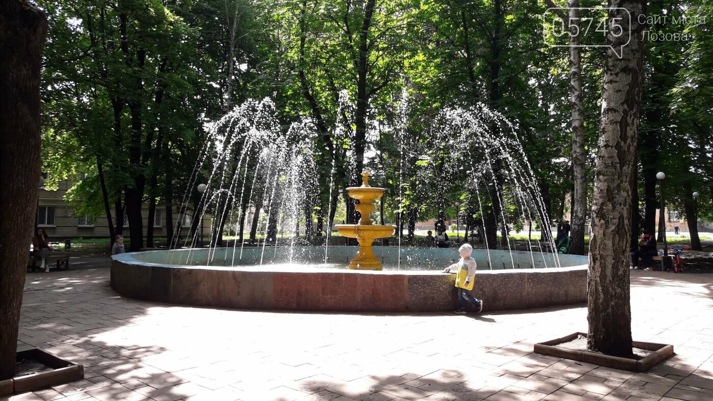 В Лозовой заработали фонтаны, фото-1