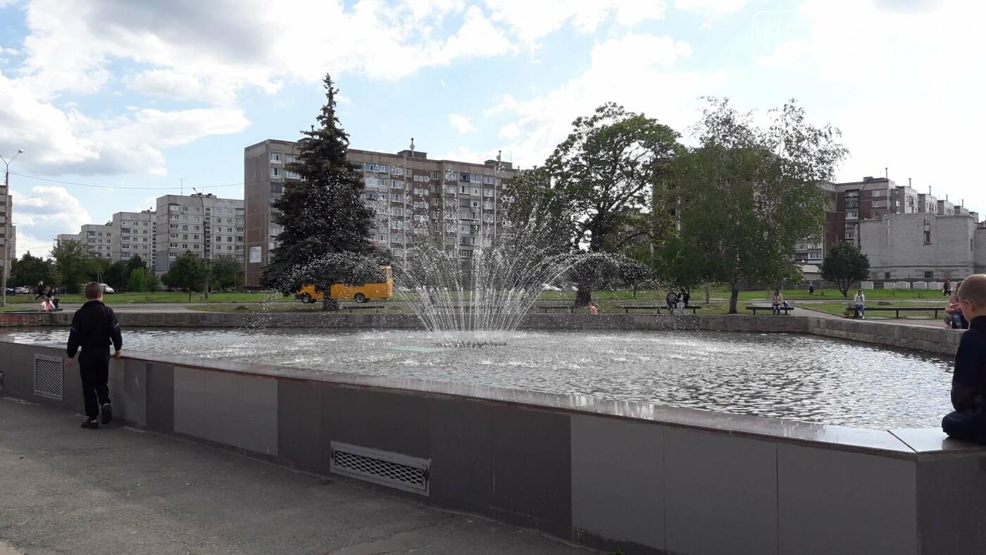 В Лозовой заработали фонтаны, фото-9