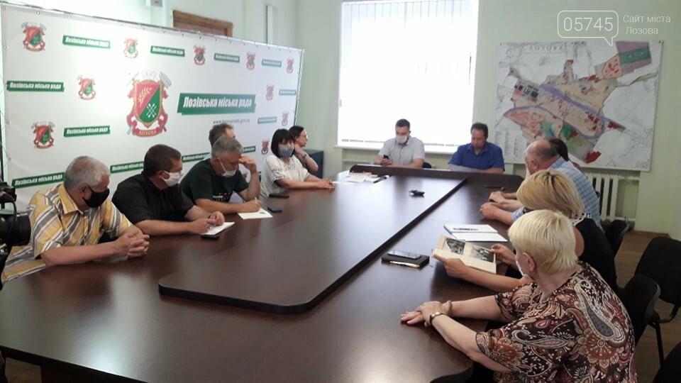 Город без Труда: в Лозовой планируют переименовать площадь, фото-1