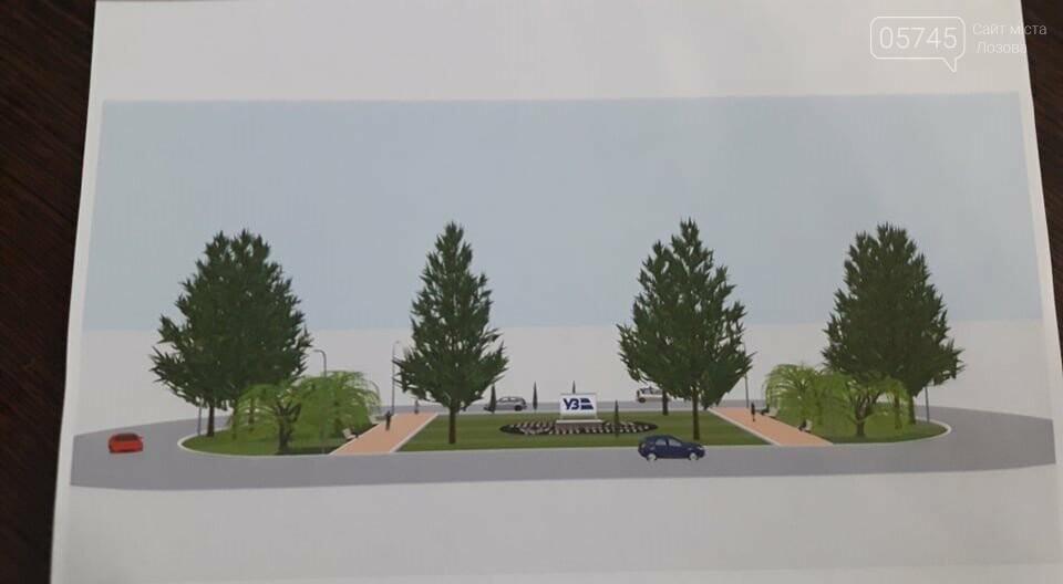 Город без Труда: в Лозовой планируют переименовать площадь, фото-4