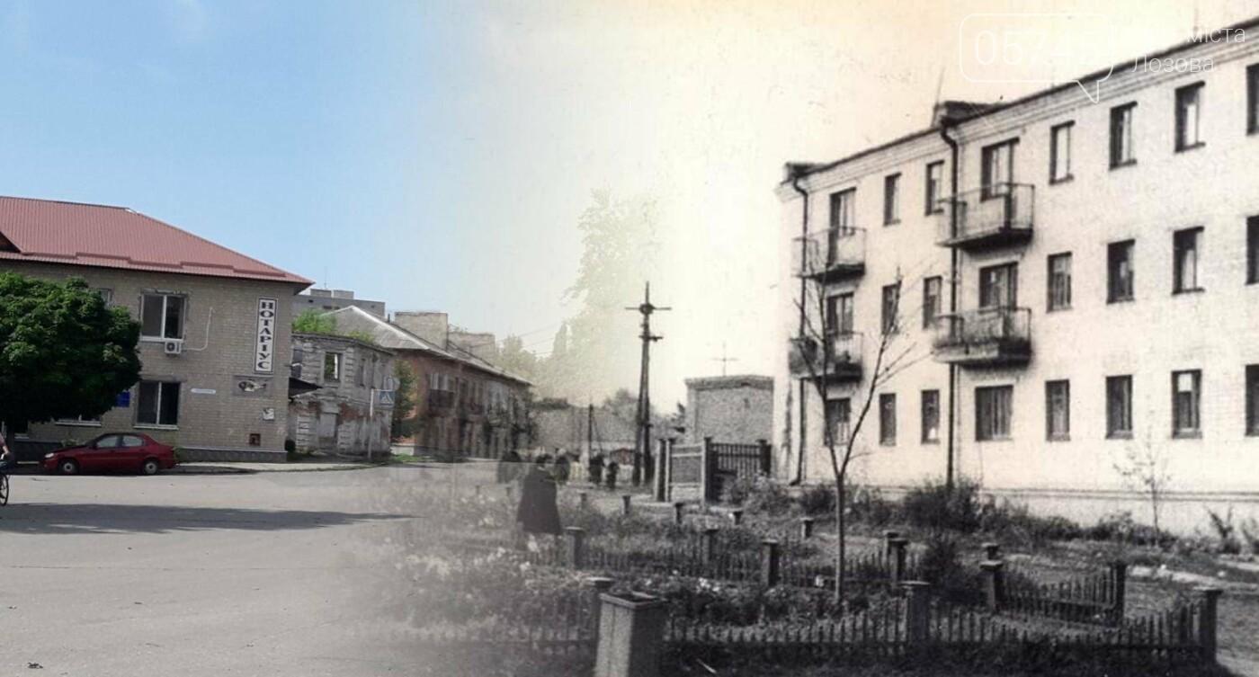 Слияние времен: старые и новые снимки Лозовой, фото-2