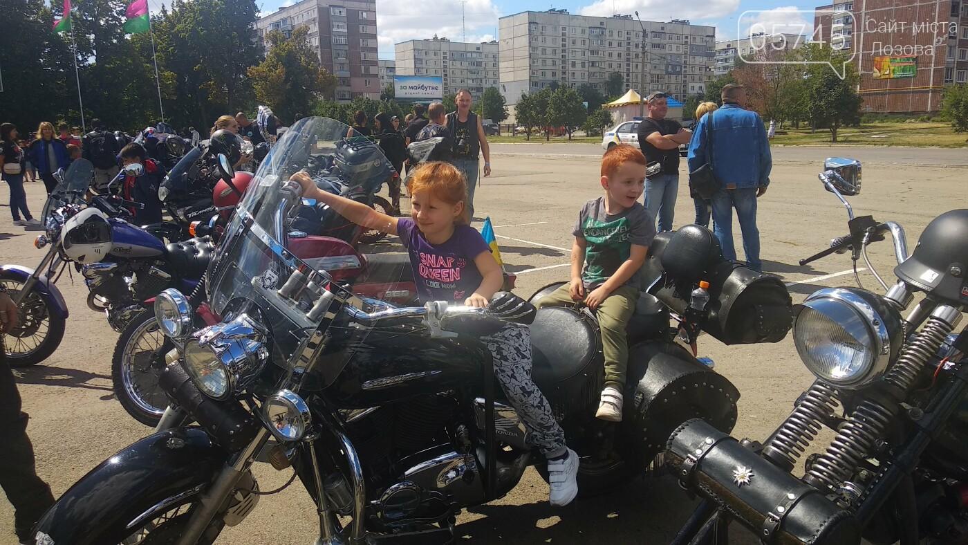 Мотопробег, рок-концерт и благотворительность: в Лозовой прошел мотослет «Пыль Дорог», фото-22