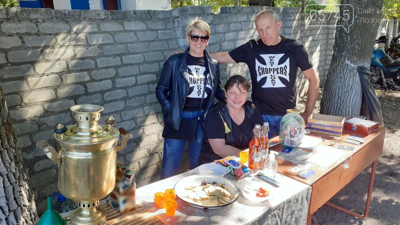 Мотопробег, рок-концерт и благотворительность: в Лозовой прошел мотослет «Пыль Дорог», фото-30